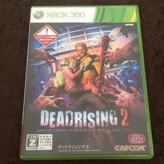 デッドライジング 2 XB360(家庭用ゲームソフト)