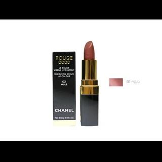 シャネル(CHANEL)のCHANEL ルージュココ02 ペルレ(口紅)