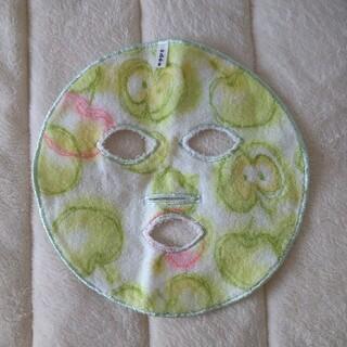 蒸しタオル用マスク フェイスタオル フェイスパック用タオル(パック/フェイスマスク)