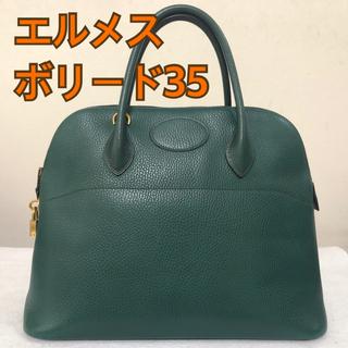 Hermes - エルメス ボリード 35 グリーン G金具 V刻印 バッグ