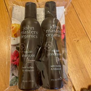 John Masters Organics - ジョンマスターオーガニックシャンプー&コンディショナー