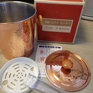 銅製 ワインクーラー(その他)