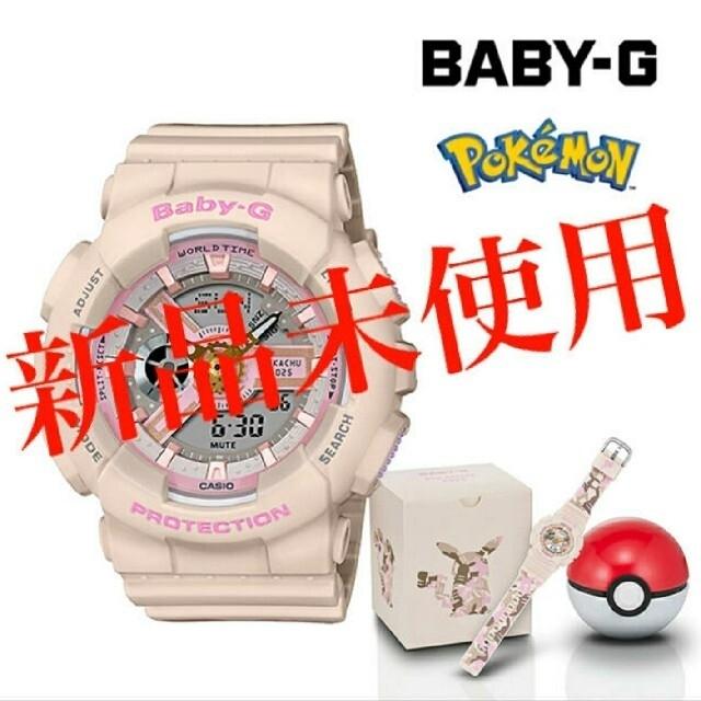 Baby-G(ベビージー)の【新品未使用】4つセット カシオ ベビーG ピカチュウコラボレーション  メンズの時計(腕時計(デジタル))の商品写真