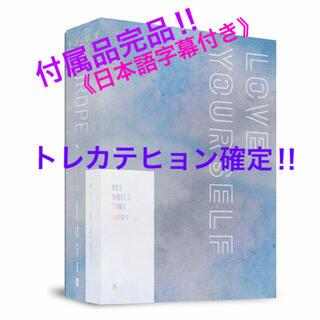 防弾少年団(BTS) - BTS✨LYS EUROPE DVD 付属品完品✨トレカテヒョン✨在庫一点のみ