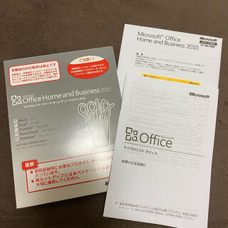 Microsoft - Microsoft Office 2010 Home & business