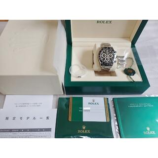 ROLEX - ロレックス デイトナ 116500LN 黒 2019年11月購入 未使用品1