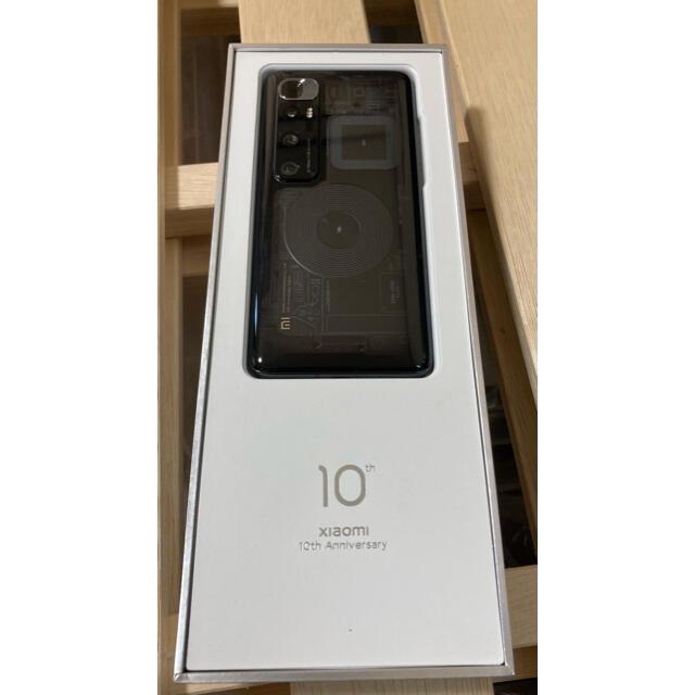 ANDROID(アンドロイド)のmi10ultra 透明 8/256 スマホ/家電/カメラのスマートフォン/携帯電話(スマートフォン本体)の商品写真