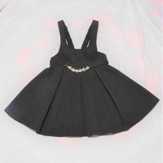 【やまこ様へ】パール飾り付きジャンバースカート 黒 120cm 子供服(スカート)