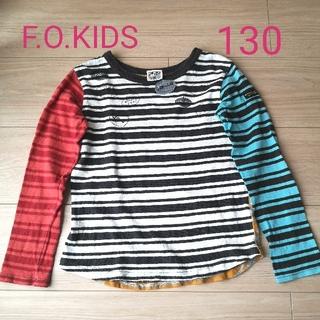 エフオーキッズ(F.O.KIDS)のF.O.KIDS★長袖Tシャツ 130 ボーダー(Tシャツ/カットソー)