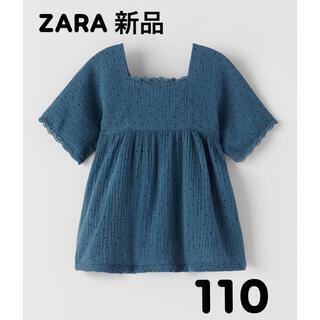 ZARA KIDS - 新品未使用 ZARA ドット柄ワンピース 110 半袖 水玉 レース