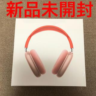 アップル(Apple)のAirPods Max ピンク(ヘッドフォン/イヤフォン)