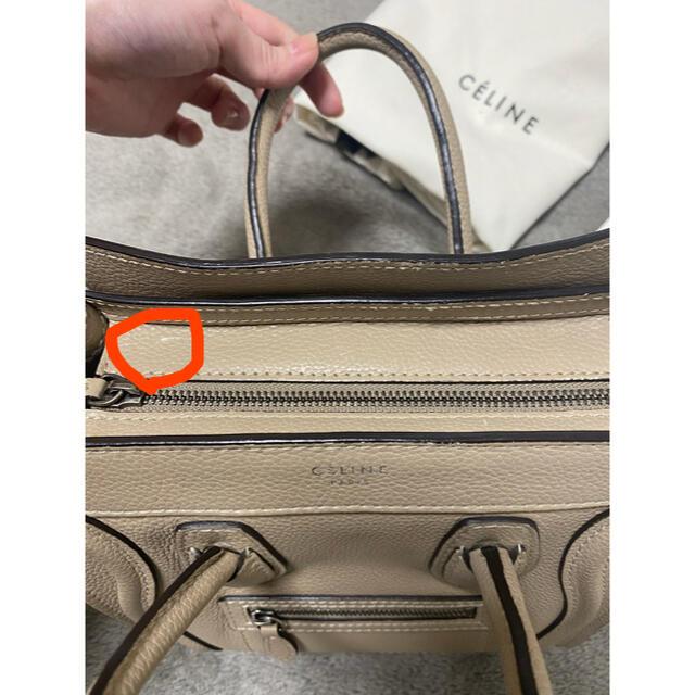 celine(セリーヌ)のクーポン期間限定値下げ セリーヌ ラゲージナノ デューン ショルダーバッグ レディースのバッグ(ショルダーバッグ)の商品写真