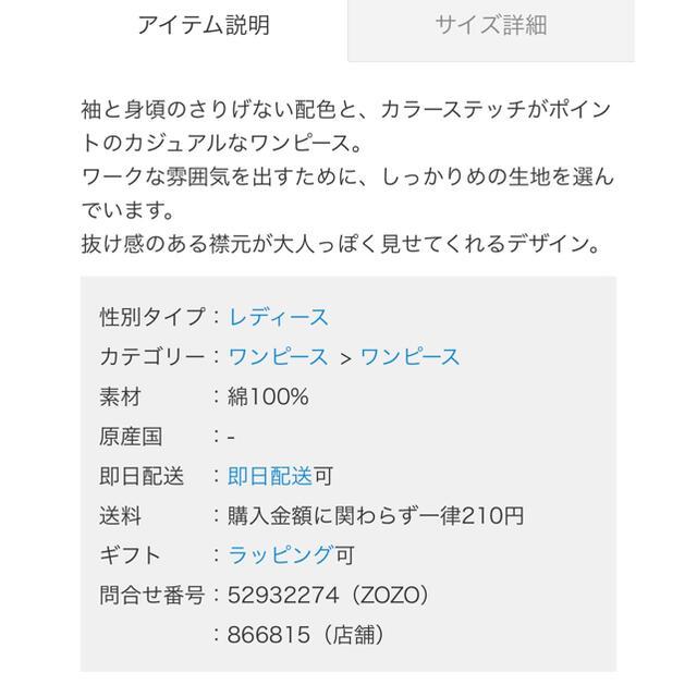 niko and...(ニコアンド)のニコアンド ワンピース レディースのワンピース(ひざ丈ワンピース)の商品写真