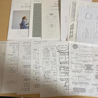 チェック&ストライプ  おまけレシピ (型紙/パターン)