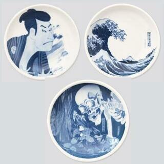 ユニクロ(UNIQLO)の【新品 未開封】最安値【日本製】江戸浮世絵 マメザラ(12cm)3枚セット(食器)