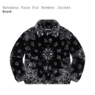 Supreme - Supreme Bandana Faux Fur Bomber Jacket
