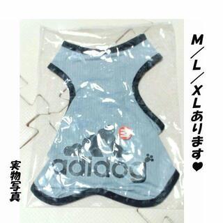 特別SALE!犬服 アディドッグ タンクトップ ①グレーM