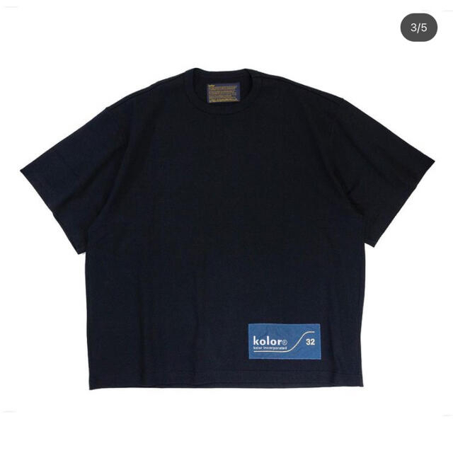 kolor(カラー)の【DSMG限定100枚】kolorTシャツ メンズのトップス(Tシャツ/カットソー(半袖/袖なし))の商品写真