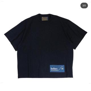 kolor - 【DSMG限定100枚】kolorTシャツ