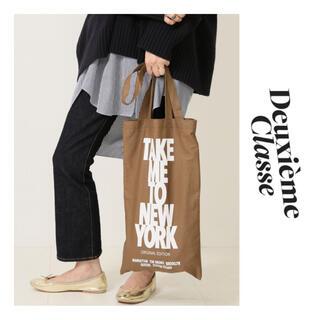 DEUXIEME CLASSE - 未使用 Deuxieme Classe TAKE ME TO NY BAG エコ
