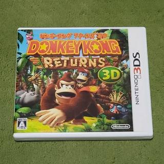 ニンテンドー3DS(ニンテンドー3DS)の【used】3DS ドンキーコング リターンズ 3D(携帯用ゲームソフト)