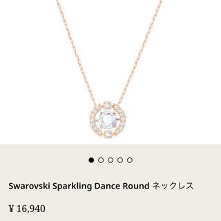 SWAROVSKI - Swarovski Sparkling Dance Round ネックレス