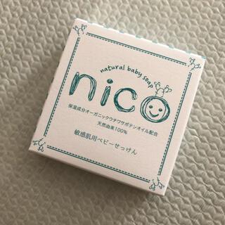 nico石鹸 新品未使用