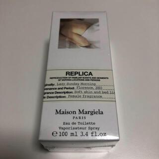 Maison Martin Margiela - マルジェラ レイジーサンデーモーニング 100ml