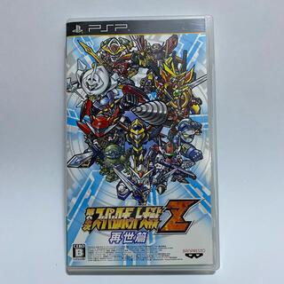 バンダイナムコエンターテインメント(BANDAI NAMCO Entertainment)のPSPソフト 第2次スーパーロボット大戦Z 再世篇(携帯用ゲームソフト)