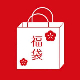 ユウギオウ(遊戯王)の遊戯王 12万円 20thやプリズマ多数!!! アド確定 福袋 (その他)