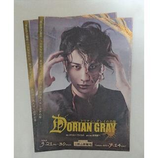 公演チラシ ドリアン・グレイの肖像 2018年公演(印刷物)