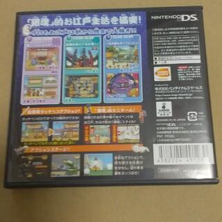 ニンテンドーDS(ニンテンドーDS)の銀魂 でぃ~えす 万事屋大騒動! DS(携帯用ゲームソフト)