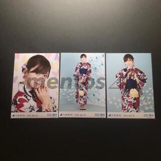 ノギザカフォーティーシックス(乃木坂46)の乃木坂46 生写真 3種コンプ 2016浴衣 白石麻衣(アイドルグッズ)