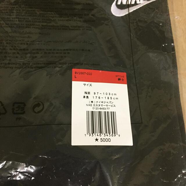 NIKE(ナイキ)の新品!送料込!NIKEスウェットトレ-ナ-フレンチテリ-クル-ブラックLサイズ メンズのトップス(スウェット)の商品写真