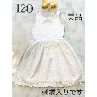 GAP Kids - 綺麗です 120 ギャップキッズ 白の上品なワンピース 刺繍入り