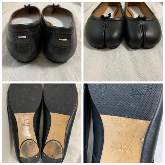 Maison Martin Margiela(マルタンマルジェラ)のメゾンマルジェラ 足袋バレエシューズ 35 レディースの靴/シューズ(バレエシューズ)の商品写真