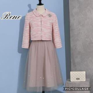 René - 新品2020Reneルネピンクマリアツイードジャケット