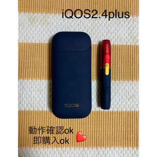 IQOS - iQOS アイコス 2.4plus ネイビー
