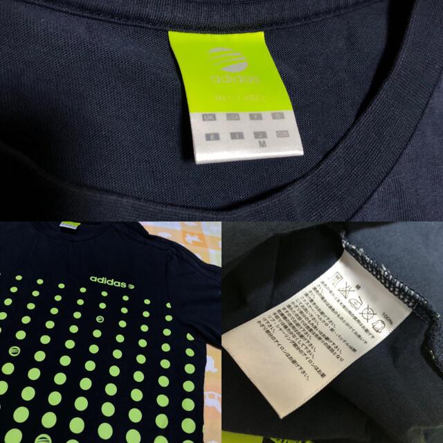 adidas(アディダス)のアディダスネオ アディダス Tシャツ  メンズのトップス(Tシャツ/カットソー(半袖/袖なし))の商品写真