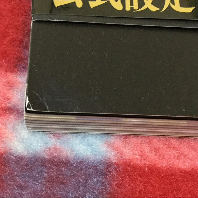 講談社(コウダンシャ)のヒプノシスマイク  オフィシャルガイドブック 初回限定版 CD付 エンタメ/ホビーの本(アート/エンタメ)の商品写真
