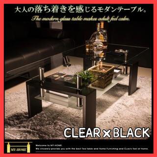 新品 送料無料 ガラステーブル ローテーブル お洒落 センターテーブル 机(ローテーブル)