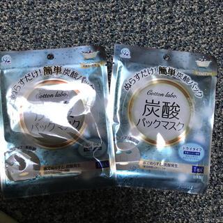 炭酸パックマスク 2枚(パック/フェイスマスク)