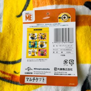 ミニオン(ミニオン)の【新品】ミニオン タオルケット ビッグタオル(タオル)