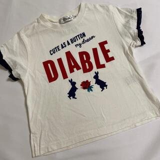 Diable - Diable 298