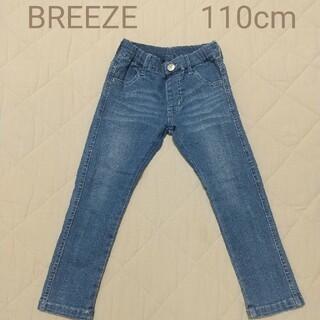 BREEZE - BREEZE デニム 110cm