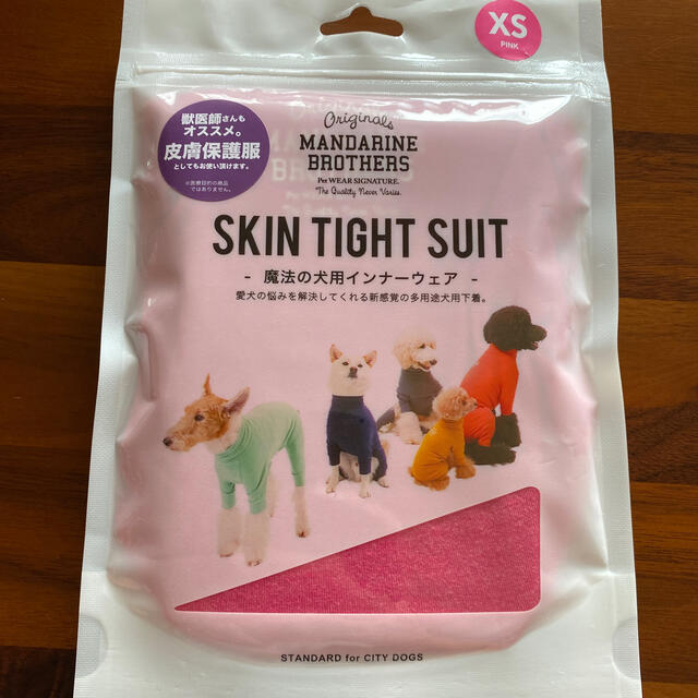 マンダリンブラザーズ スキンタイトスーツ XS その他のペット用品(犬)の商品写真