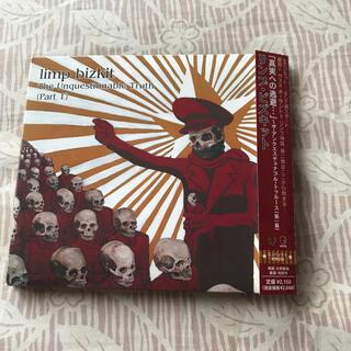 リンプ・ビズキット 真実への逃避CD(ポップス/ロック(洋楽))