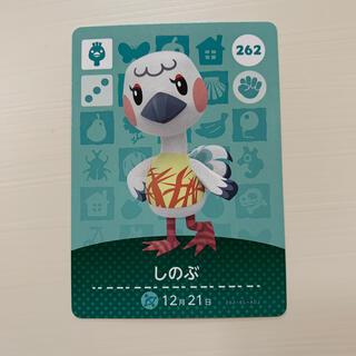 Nintendo Switch - 【あつ森】amiiboカード しのぶ