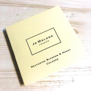 Jo Malone - ジョーマローン ロンドン ネクタリン ブロッサム&ハニー コロン 香水  新品