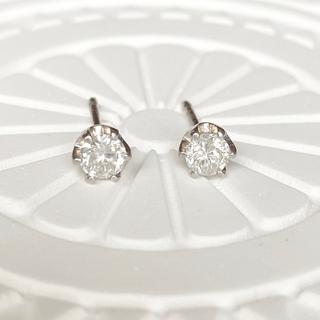 プラチナピアス ①  一粒ダイヤモンド 計0.40ct
